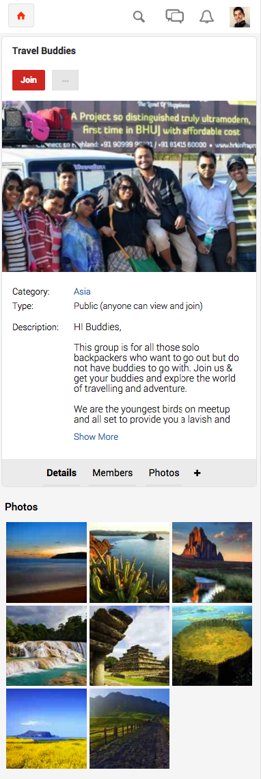 mobile:group